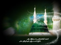 most-beautiful-wallpaper-free-hd-madina-shareef