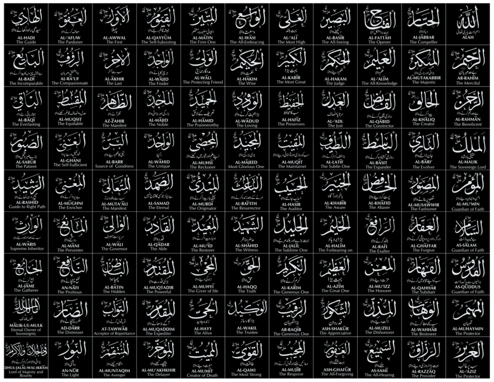 99-Names-Of-Allah-One-HD-Wallpapers-free-for-desktop -