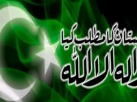 Pakistani Flag HD Wallpapers For Desktop
