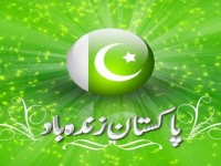 best-flag-hd-wallpapers-free-pakistani