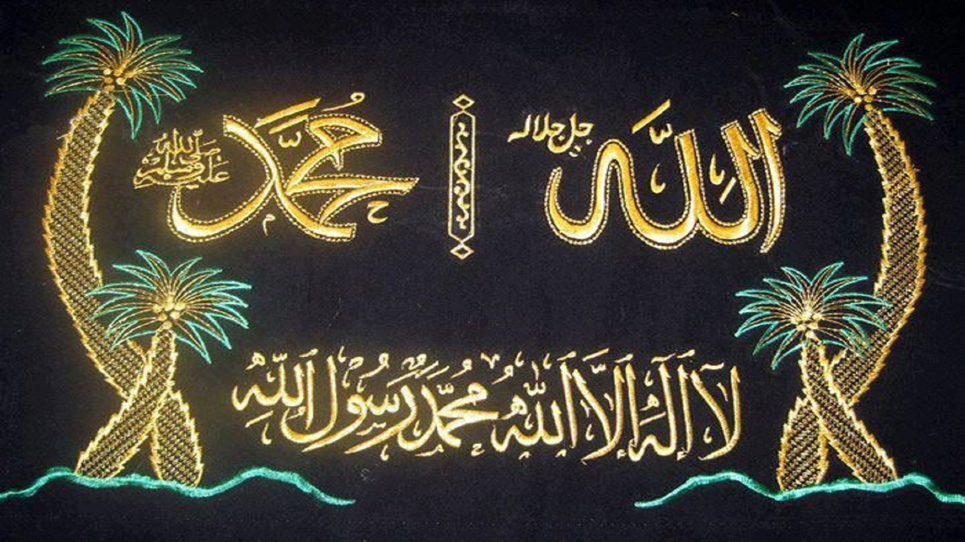 Group Of Name Wallpapers Mohammad