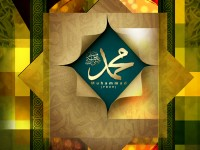 Islamic_Wallpaper_Muhammad_free-hd-for-desktop