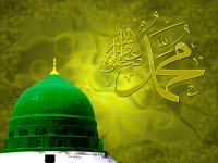 Muhammad-SAW-HD-Wallpaper-free-for-desktop-download