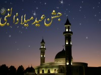 12 Rabi Ul Awal hd Wallpapers free Pics