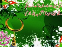 12 rabi ul awal free hd wallpapers for desktop