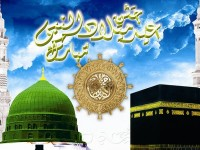 12 Rabi UL Awal Photos HD Wallpaper Free