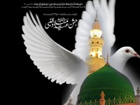 Jashn e Eid Milad un Nabi pics images free hd wallpapers