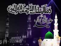 eid milad un nabi free hd wallpapers for desktop