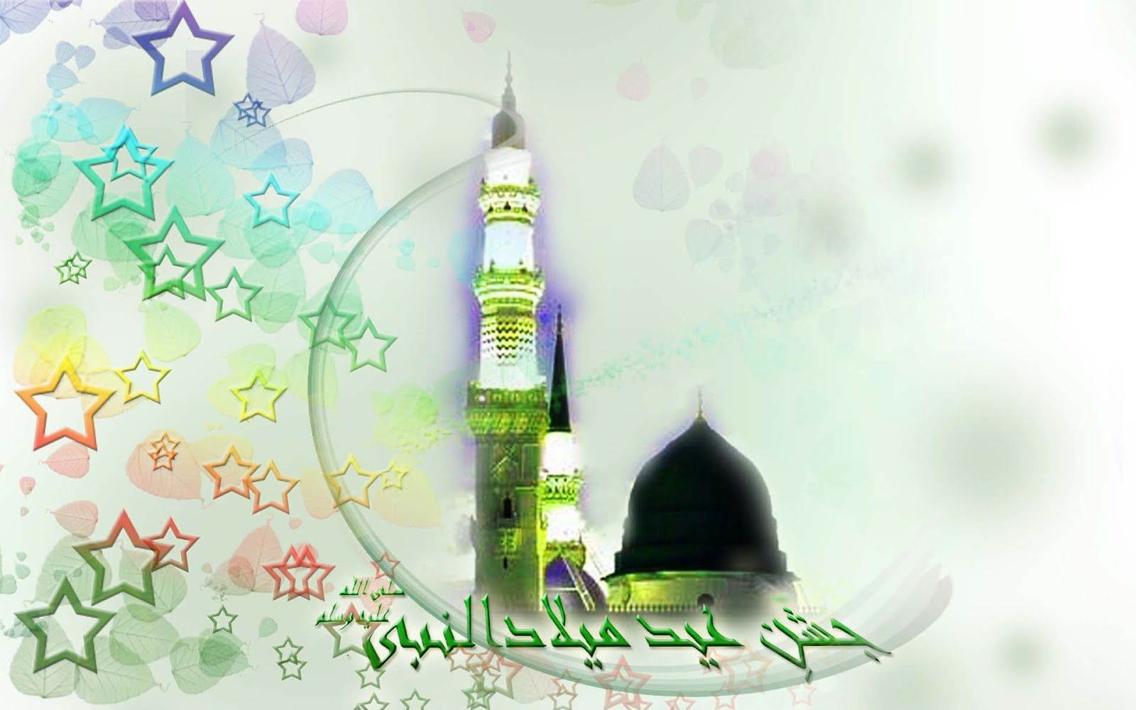 eid milad un nabi pak mubarik free hd wallpapers