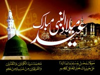 eid miladun nabi free hd wallpapers for mobiles desktop
