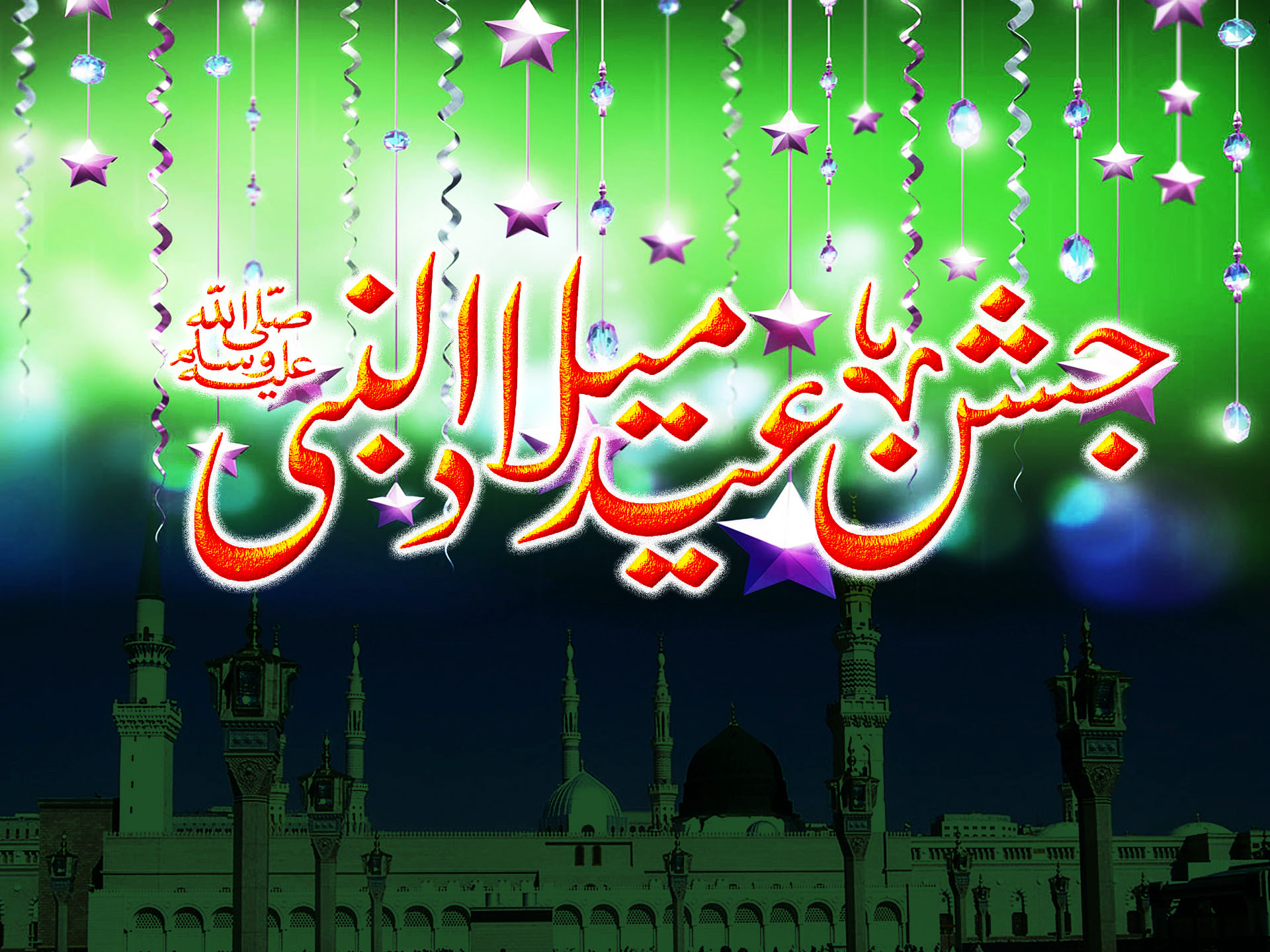 most beautiful rabi ul awal hd wallpapers free