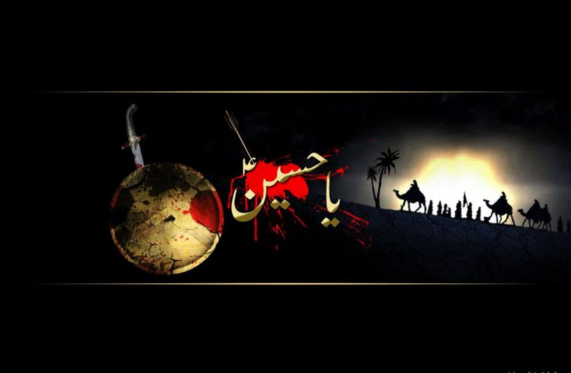 10 Muharram wallpapers