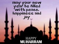 happy Muharram ul haram hd wallpapers