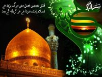 Muharram ul haram wallpapers