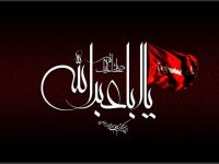 Sad Muharram ul haram wallpapers