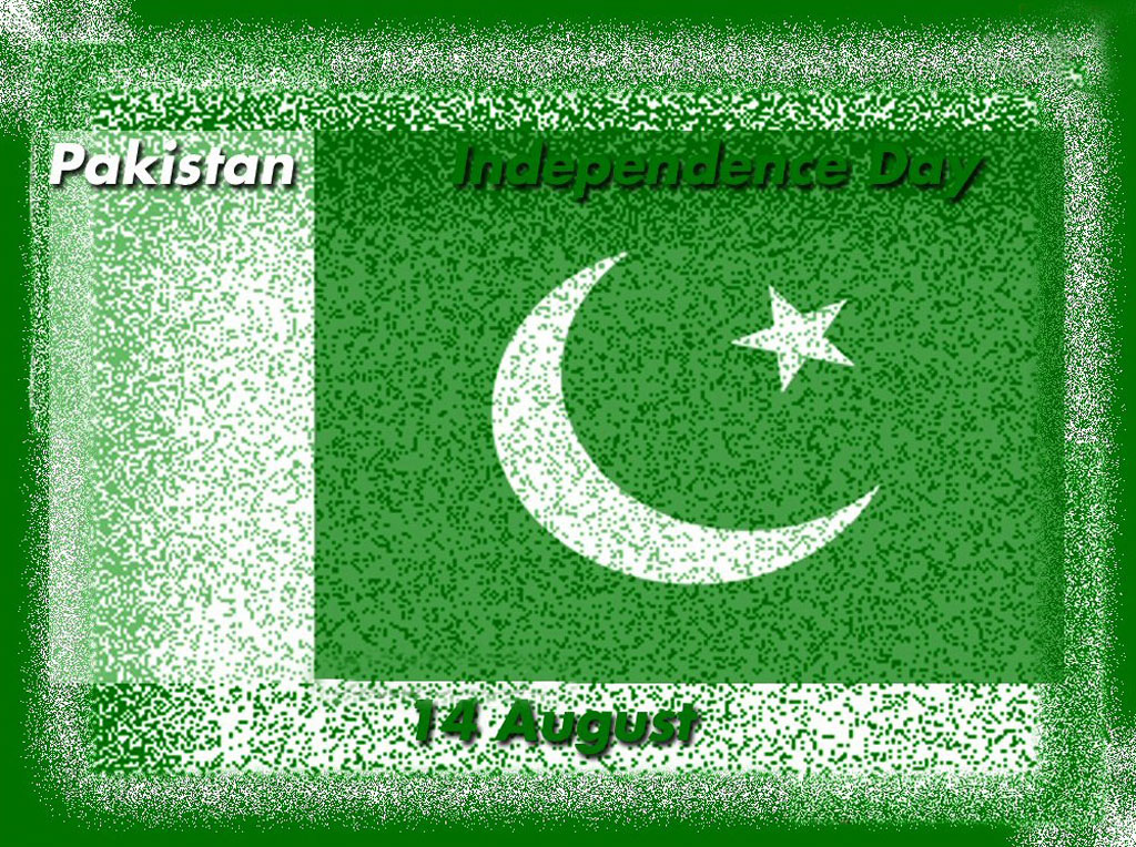 14 August Beautiful hd Wallpapers Download