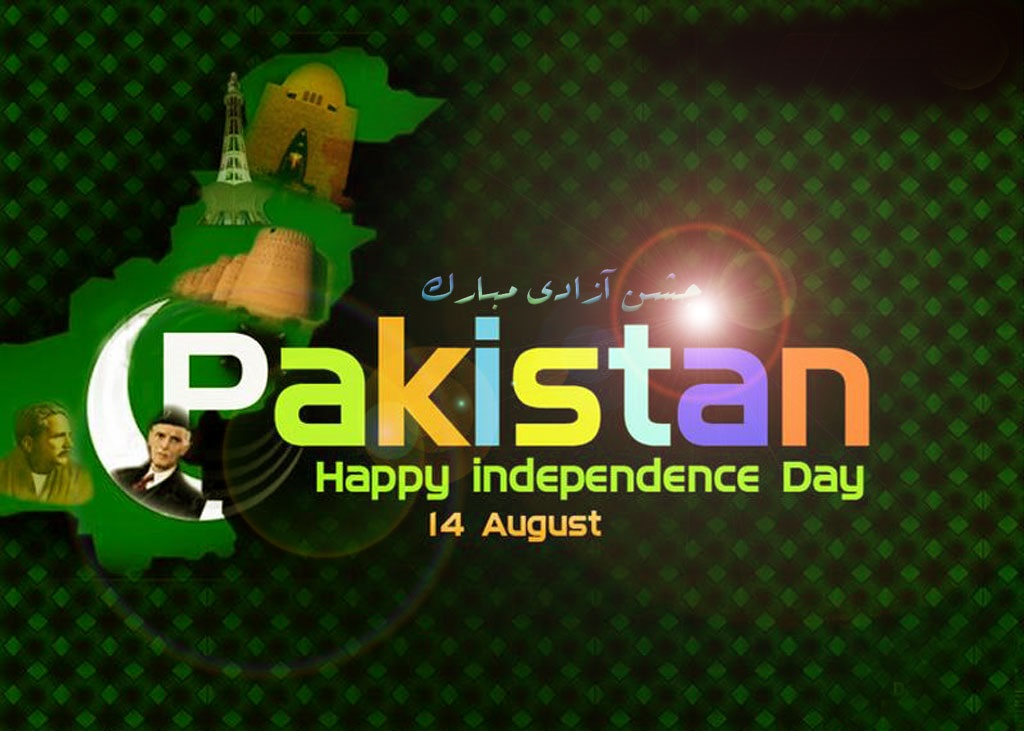 Beautiful 14 August Wallpapers Free Download hd Collection