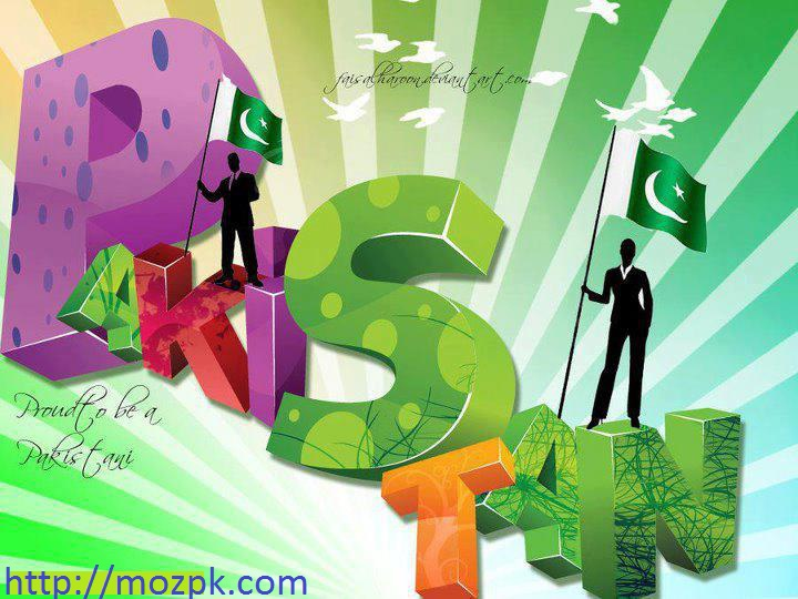Beautiful 14 August Wallpapers Download
