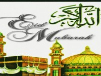 Allah akbar card eid ul fitar Eid ul Fitr Wallpaper Free Download New