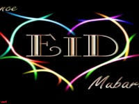 advanced eid Eid ul Fitr Wallpaper Free Download New