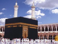 Wallpaper Beautiful Kaaba Images