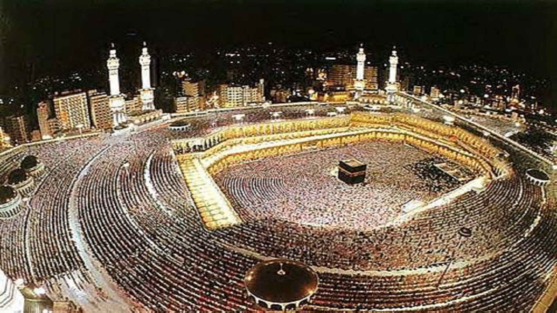 Khana Kaaba Most Beautiful Free HD Wallpapers