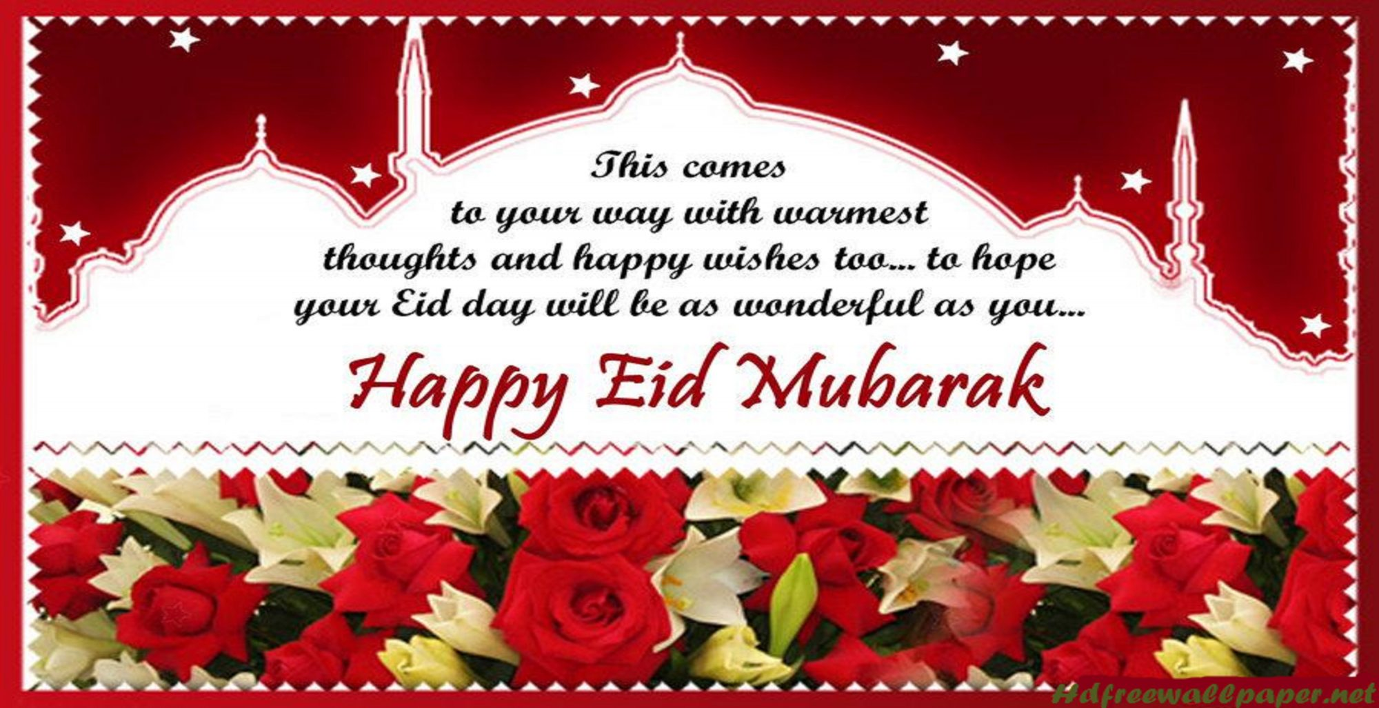 Card Eid Ul Fitar Eid Ul Fitr Wallpaper Free Download New