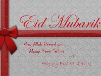 Eid ul Fitr Wallpaper Free Download New