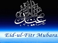 Eid Ul Fitr Mubarak Wallpaper For iPhone PC Mobile Download