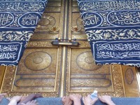 khana-kaba-door-beautiful-wallpaper-hd-free