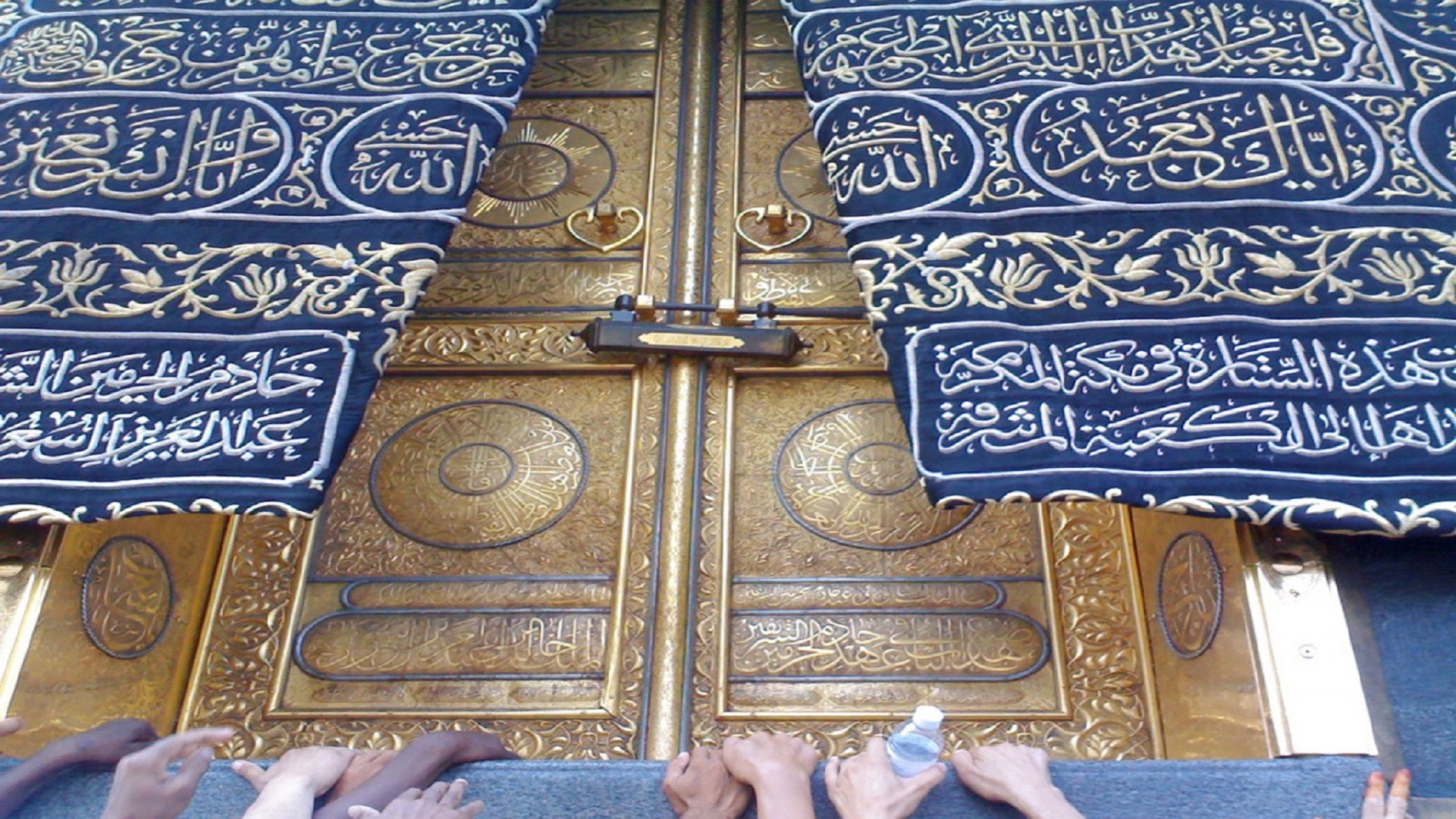 khana kaba door beautiful wallpaper hd free   hd wallpaper