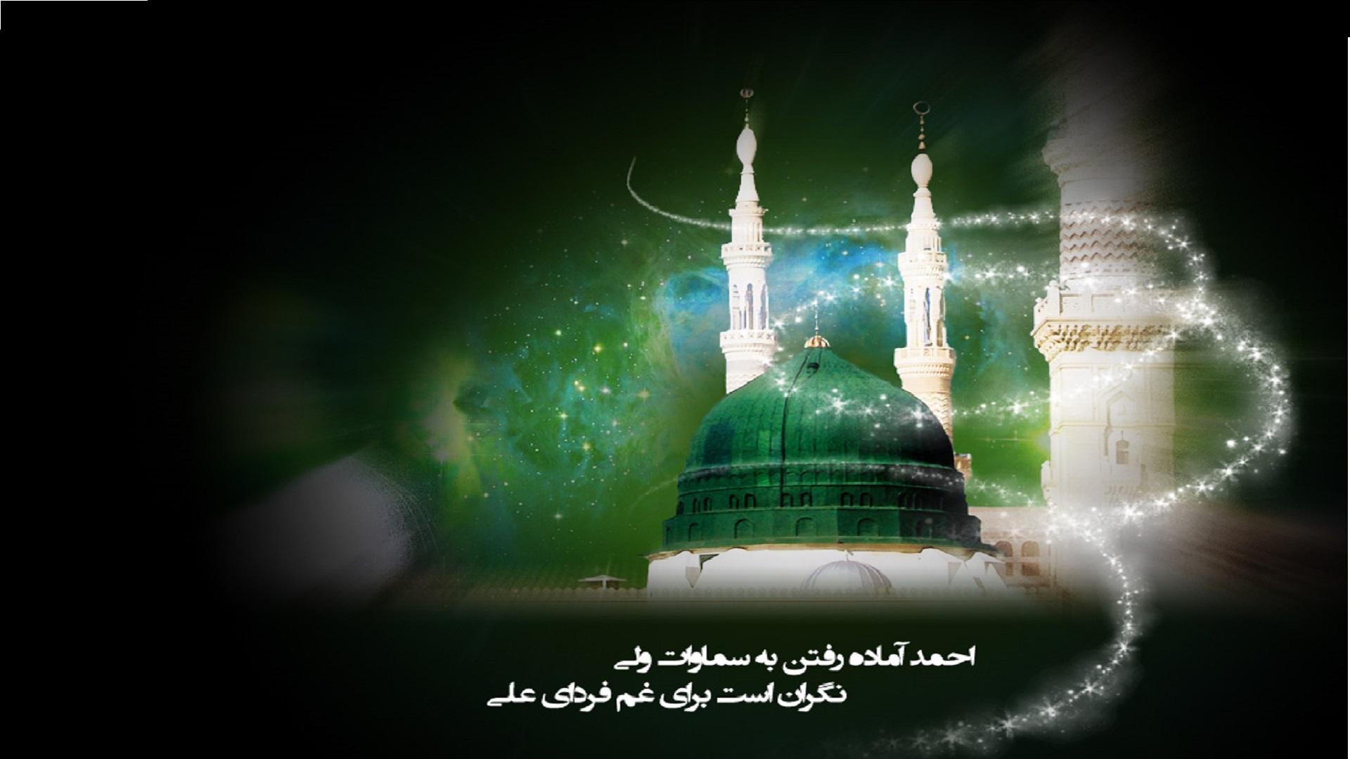 Most Beautiful Wallpaper Free Hd Madina Shareef Hd Wallpaper