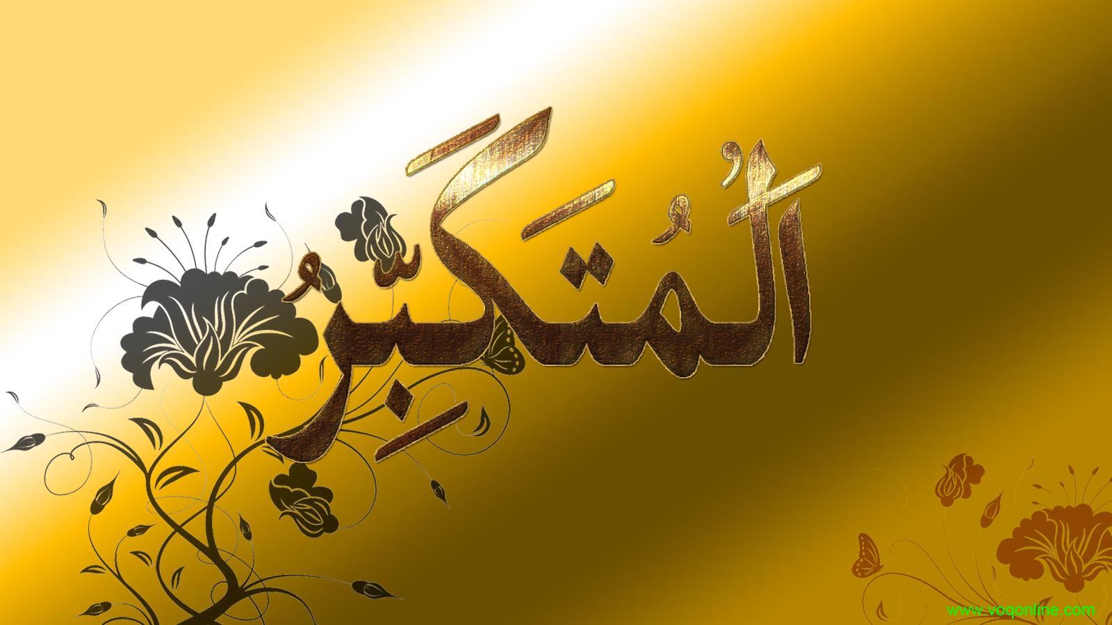 99 names of allah wallpaper