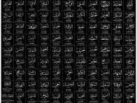 99-Names-Of-Allah-One-HD-Wallpapers-free-for-desktop
