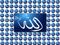99-names-of-ALLAH-one-Wallpaper-free-for-