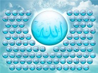 99-names-of-Allah-free--hd-wallpapers