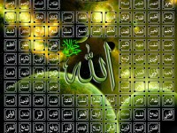 Allah99Names-free-hd-wallpapers