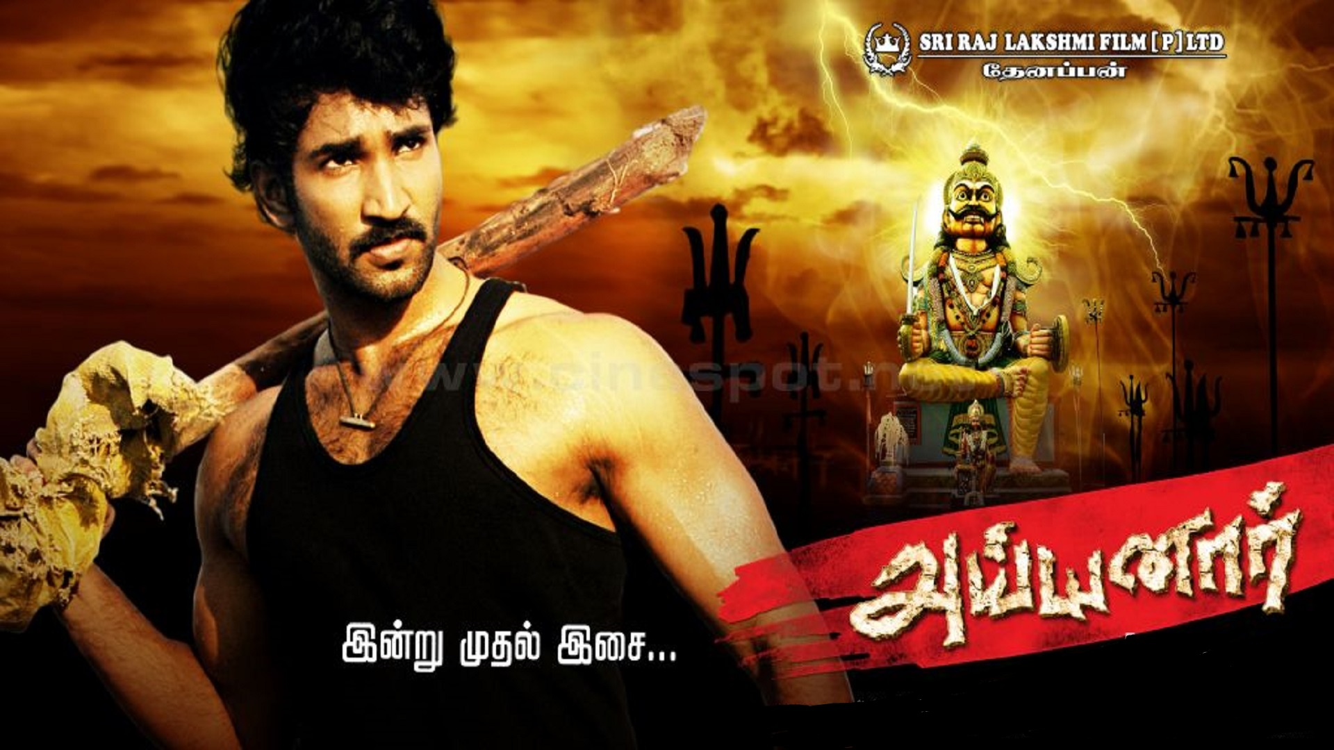 ayyanar-tamil-movie-free-hd-wallpapers - hd wallpaper