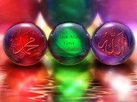 My_life_is_belong_to_Allah_jwuzi_free-wallpapers-hd