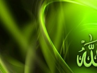 allah-pak-name-free-hd-wallpaper