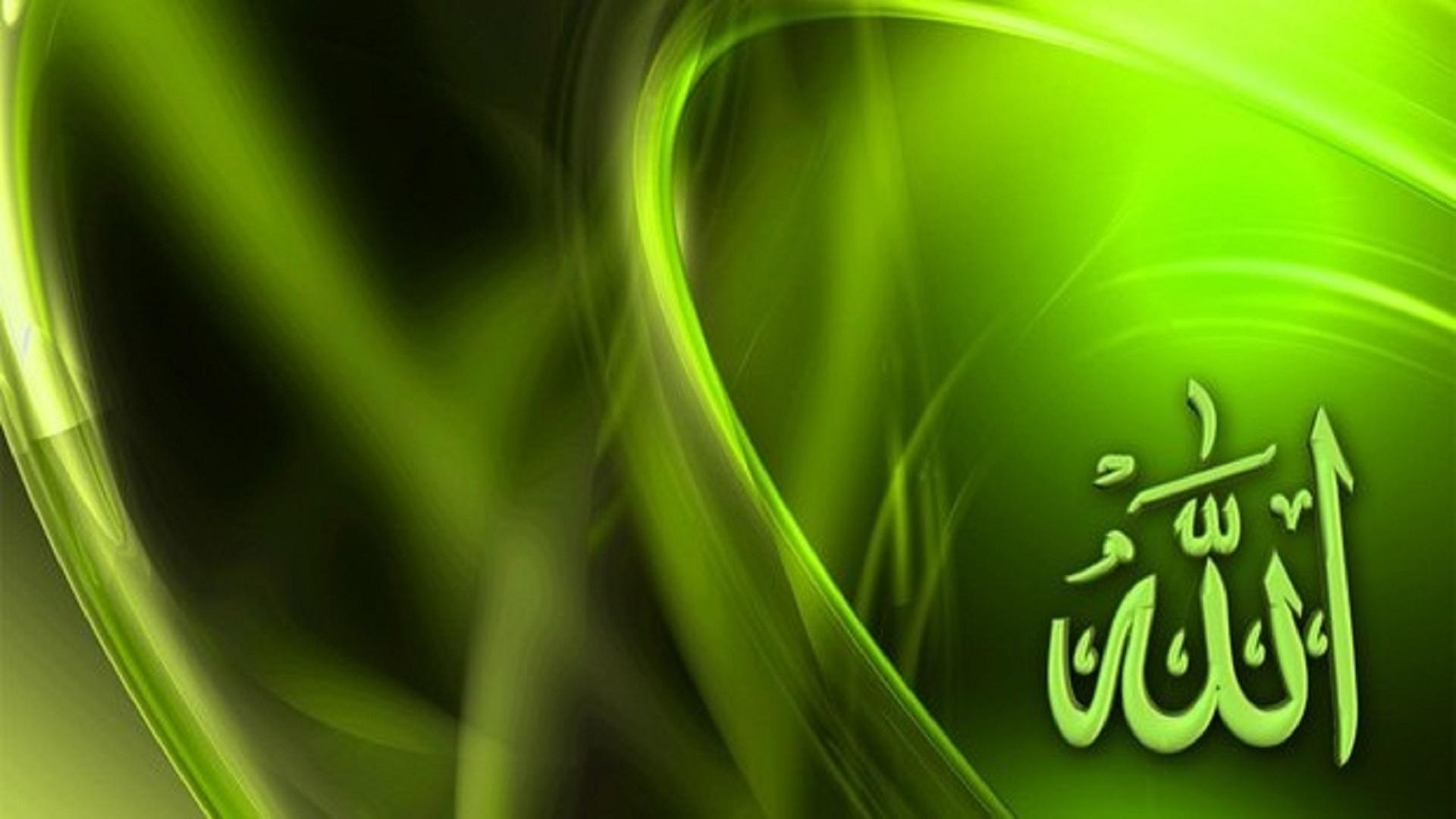 allah pak name free hd wallpaper hd wallpaper