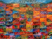 allah-pak-name-free-hd-wallpapers
