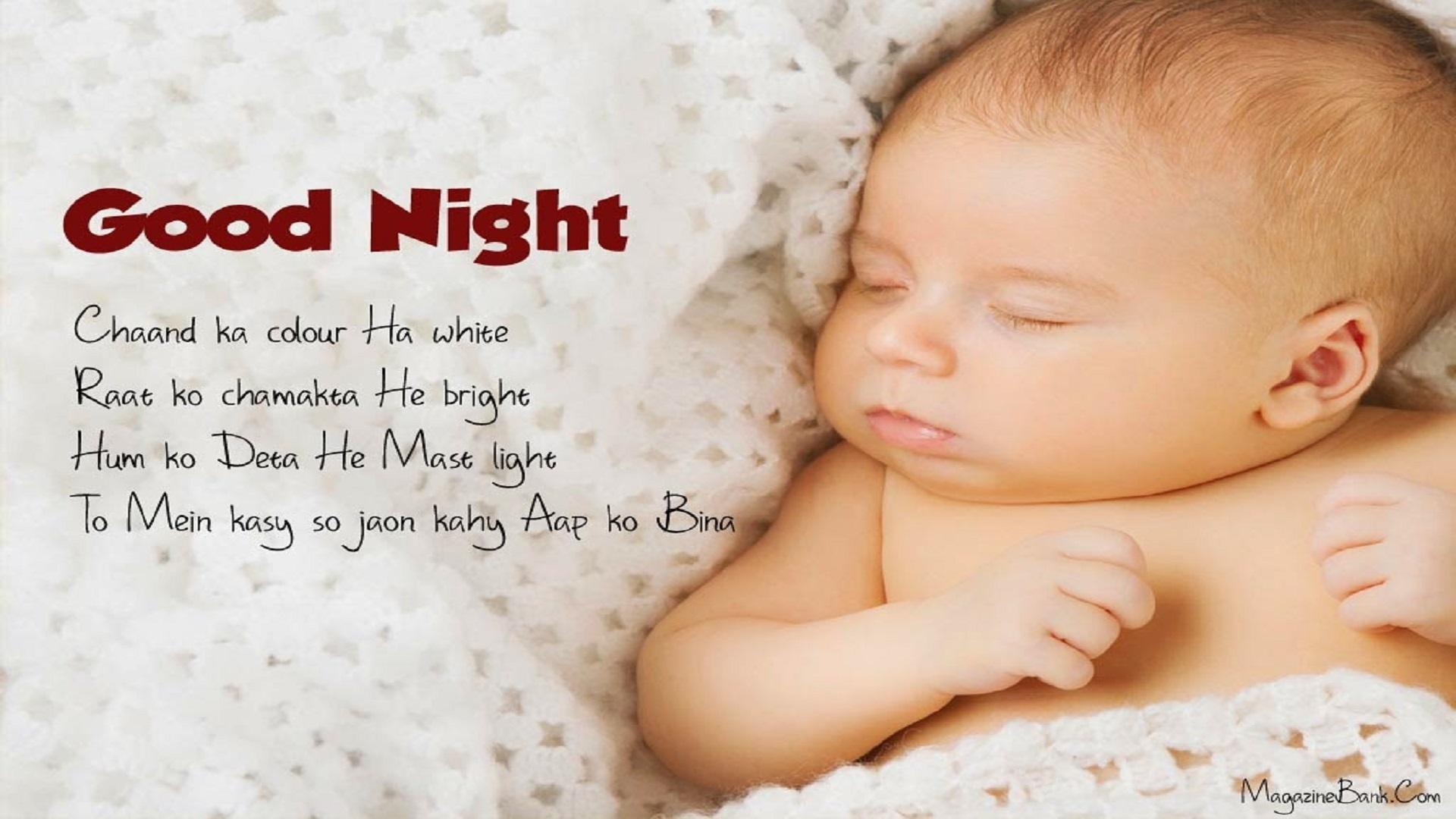 Good Night Well Sleep Hd Free Wallpapers Downloaded Hd Wallpaper