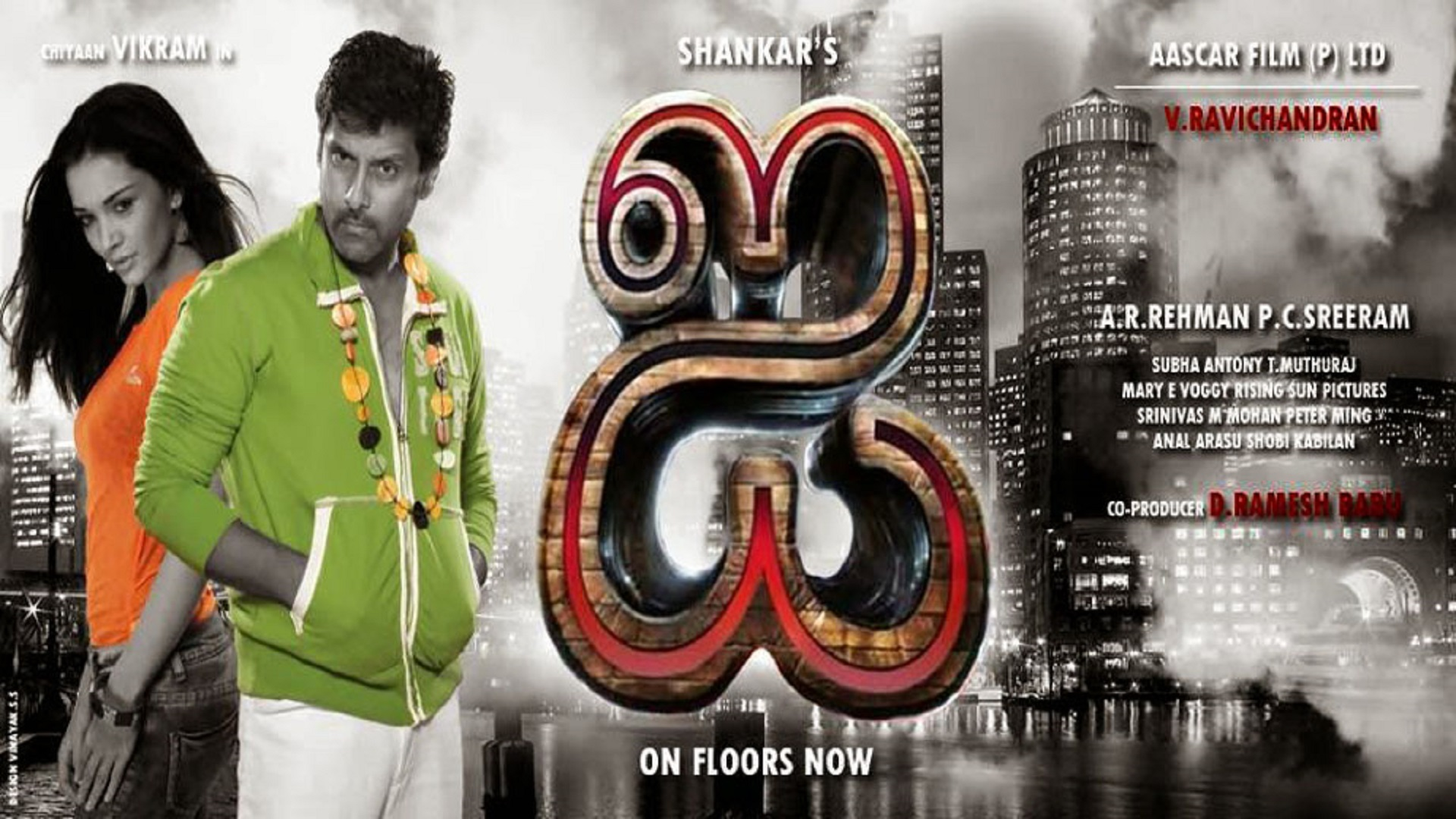 latest-tamil-movie-free-hd-free-wallpapers
