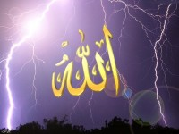names of Allah-free-hd-wallpapers
