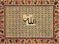 names-of-allah-hd-free-wallpapers