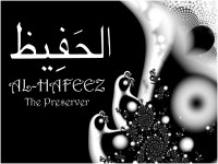 names_of_allah__38__al_hafeez_by_cosmy-free-hd-wallpapers