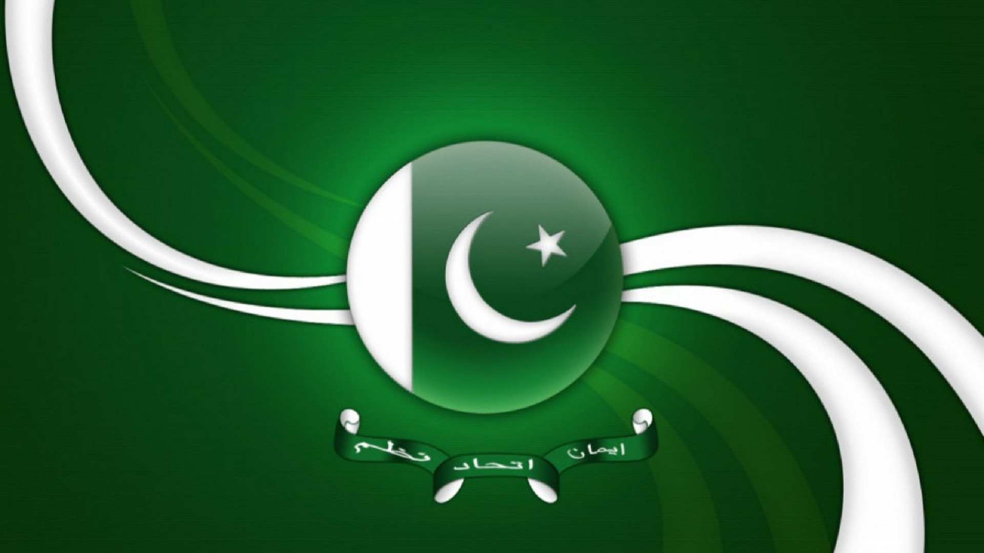 nice-flag-of-pakistan-hd-wallpapers-free-for-you