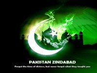 pakistan-hamari-jan-hd-wallpapers-free