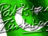 pakistani-flag-back-wallpapers-free-hd